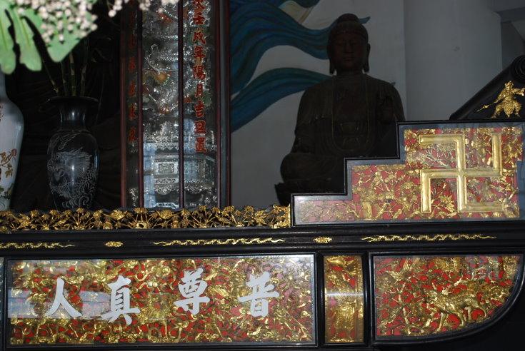 嶺口文化院