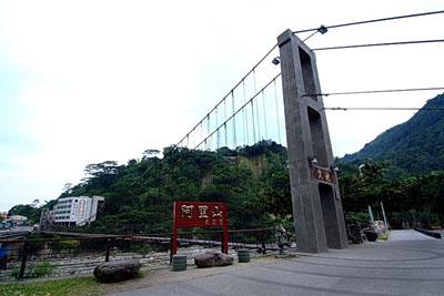 阿里山系列-天長地久吊橋