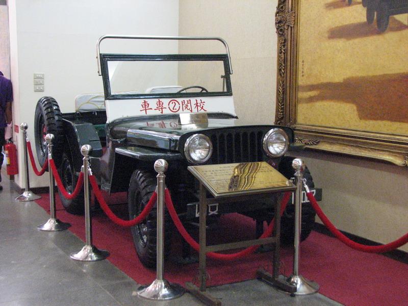 金門系列-古寧頭戰史館