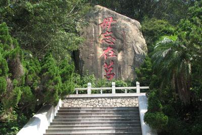 金門系列-太武山風景區