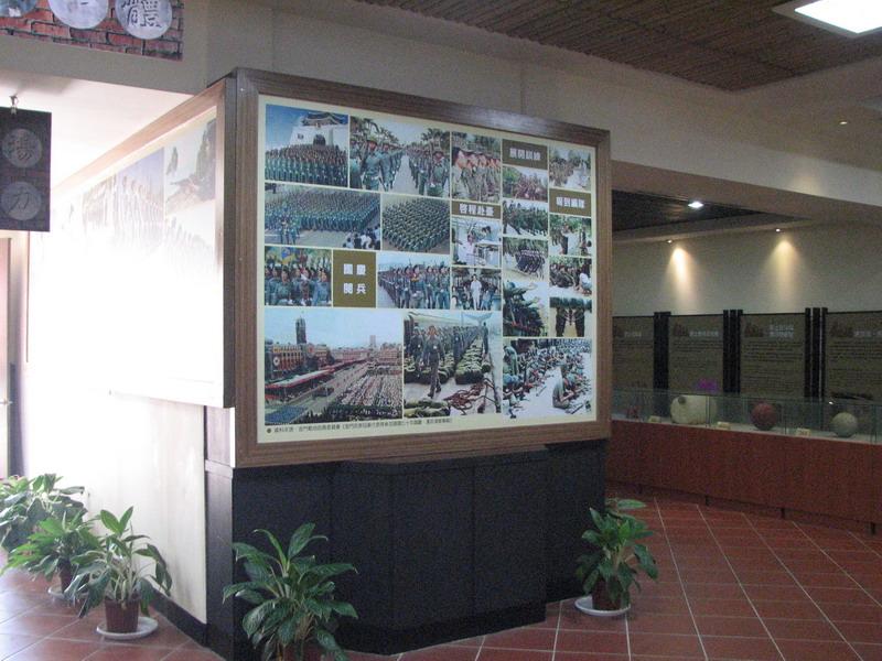 金門系列-瓊林戰役展示館