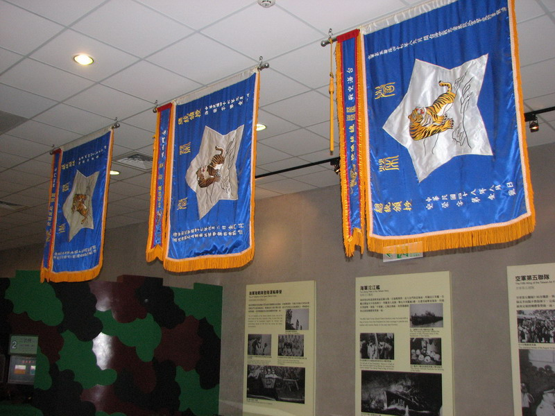 金門系列-八二三戰史館