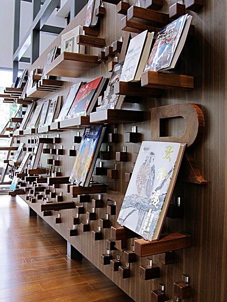 大東文化藝術中心