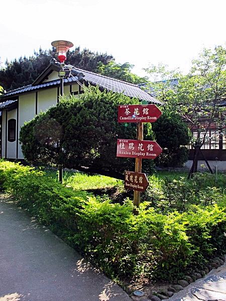 新竹市玻璃工藝博物館