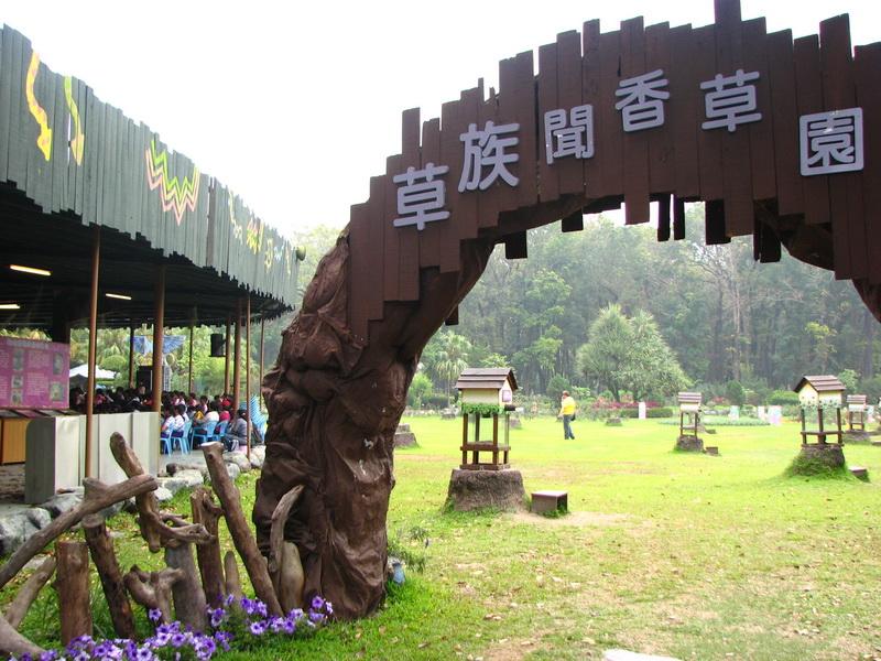 八大森林樂園♬