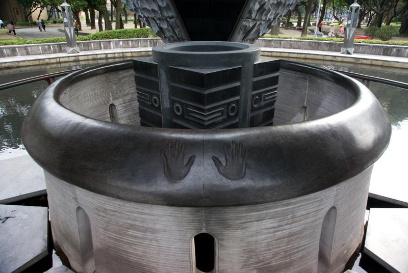 台北228和平公園