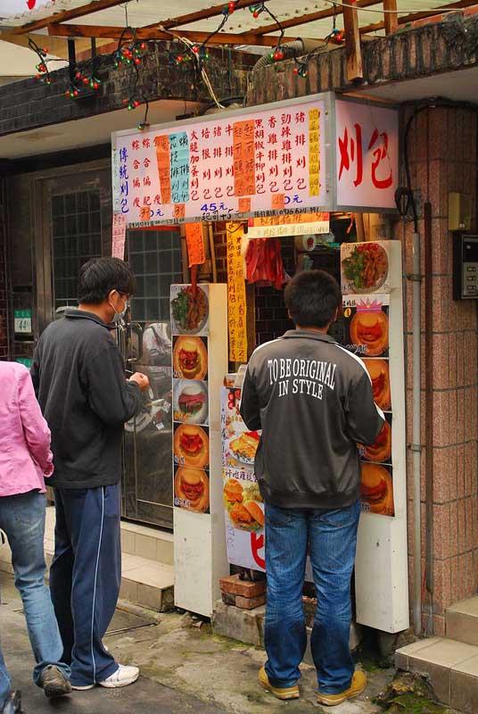 台北師大商圈