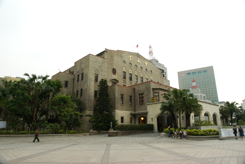 台北市中山堂