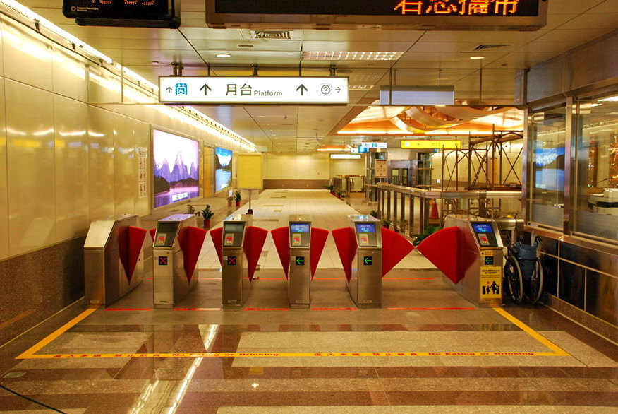 高捷系列-O12鳳山站