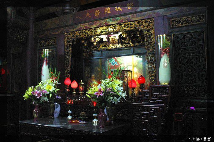 新竹城隍廟