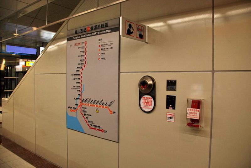 高捷系列-O11鳳山西站