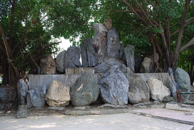 岡山中山公園