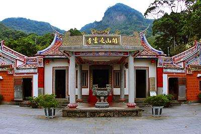 開山凌雲寺