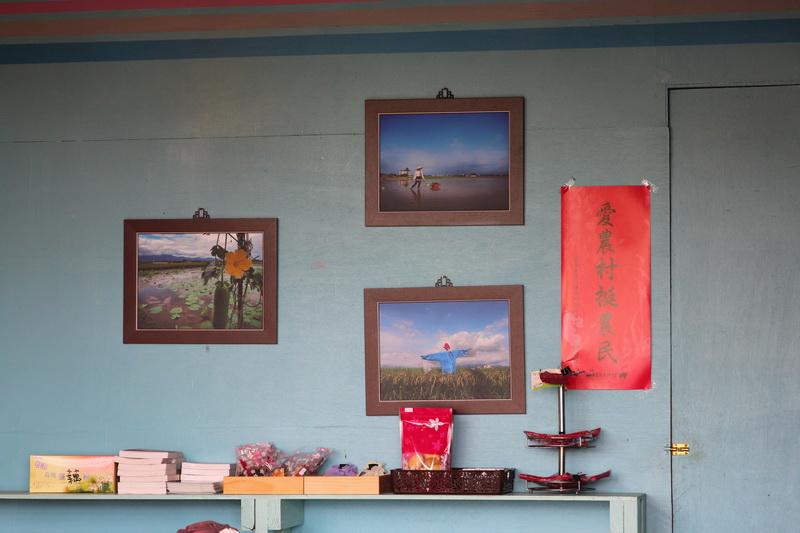 土溝農村美術館♬