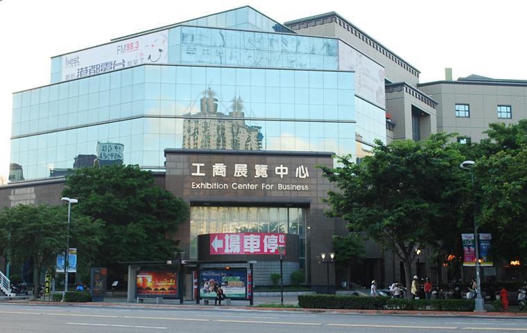 高雄市立歷史博物館♬