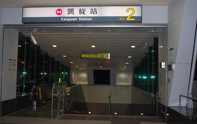 高捷系列-R6凱旋站