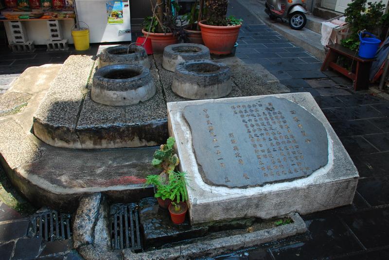 澎湖系列-天后宮、萬軍井、施公祠、四眼井