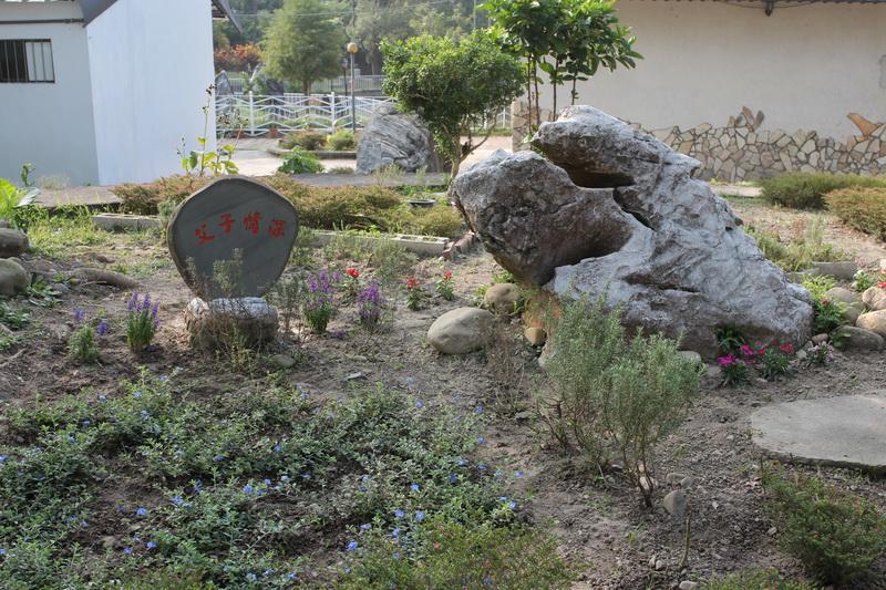 古坑石頭公園
