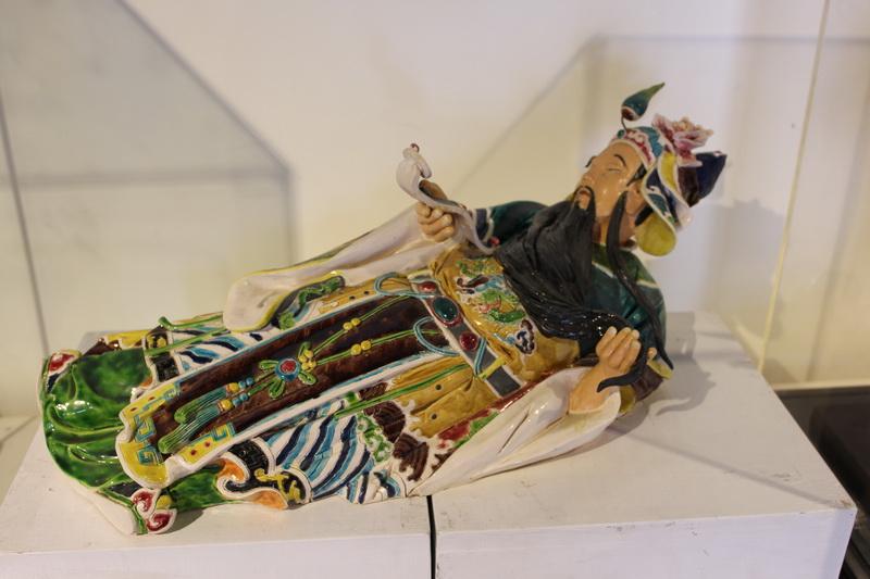 阿緱地方文化館