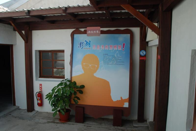 澎湖系列-順承門