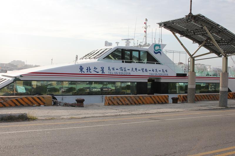 澎湖系列-南海遊客中心