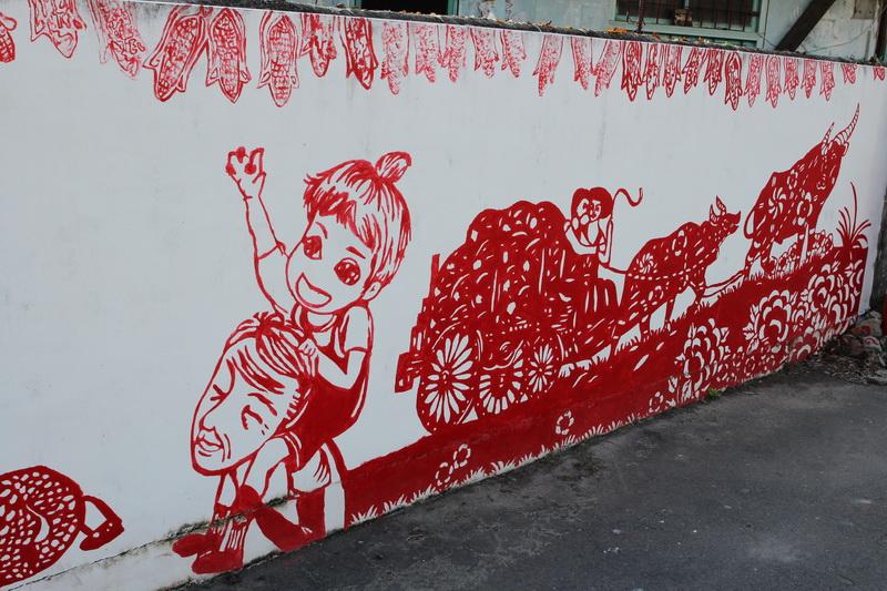 北溪里彩繪剪紙藝術村