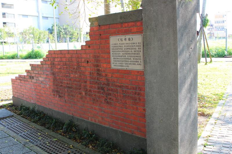 宜蘭設治紀念館