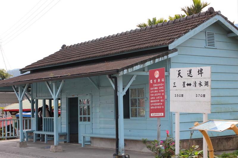 天送埤火車站