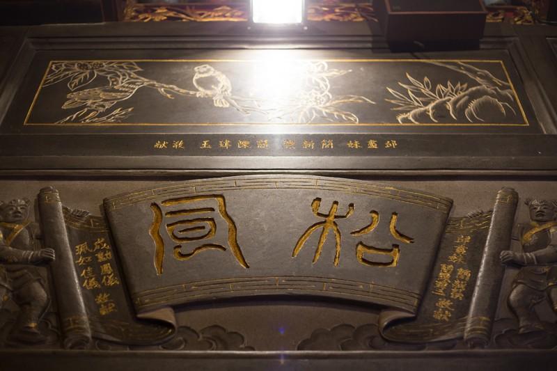 艋舺青山宮