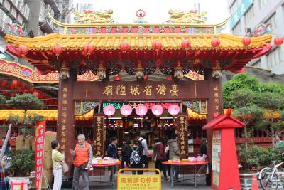 臺灣省城隍廟