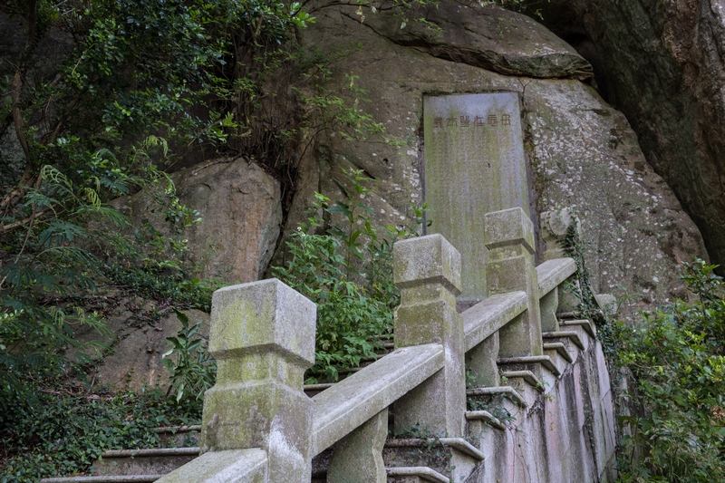 太武山風景區