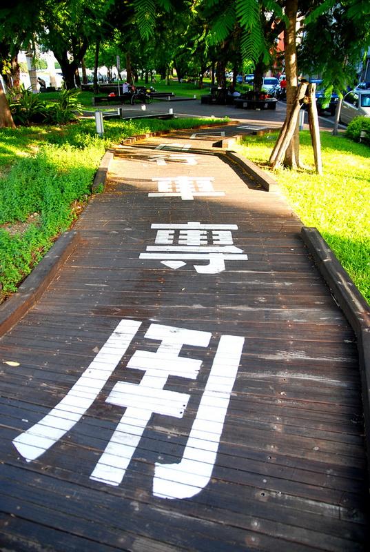 戀戀愛河-建國路段♬