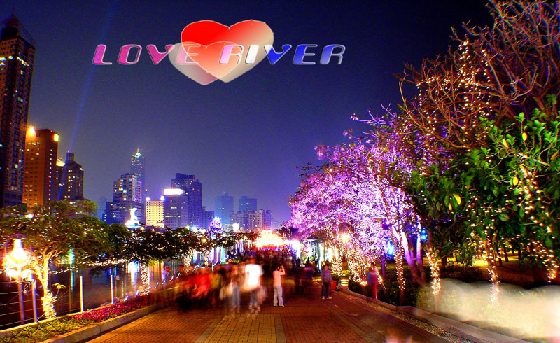 戀戀愛河-中正路段♬