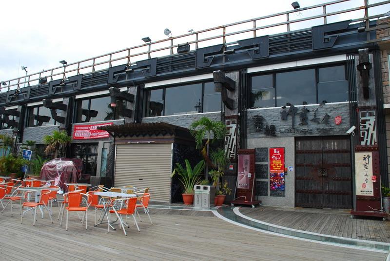 高雄港漁人碼頭