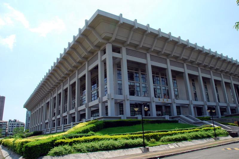 高雄市立文化中心