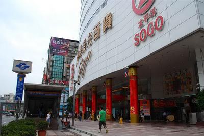 SOGO復興館商圈