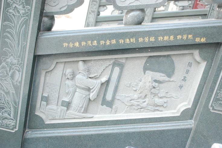 高雄市左營慈濟宮