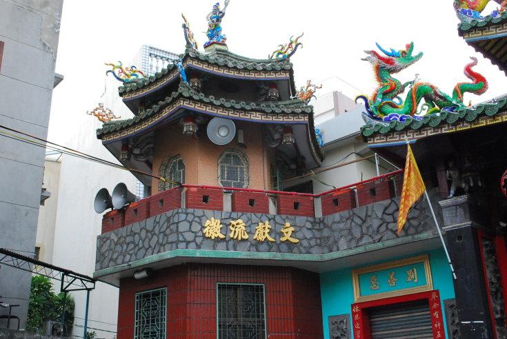 左營舊城城隍廟