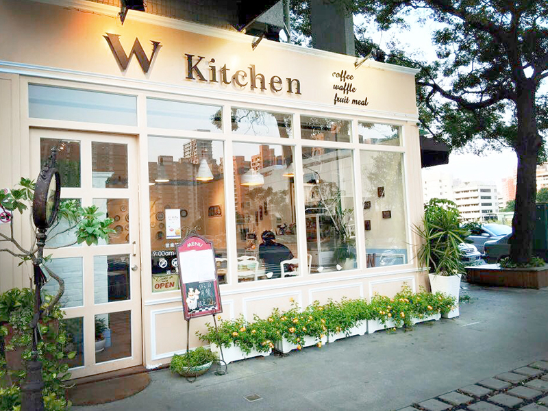 W kitchen