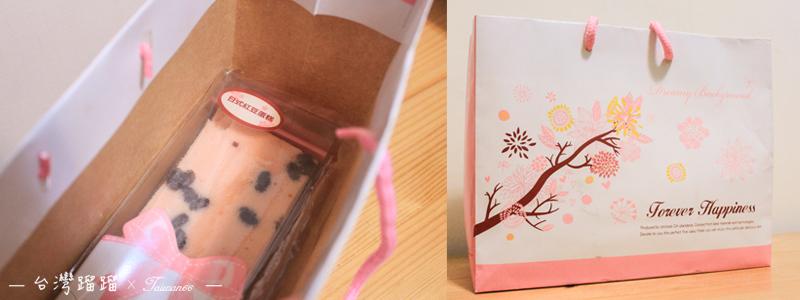 華珍 紅豆蛋糕 屏東 煎餅