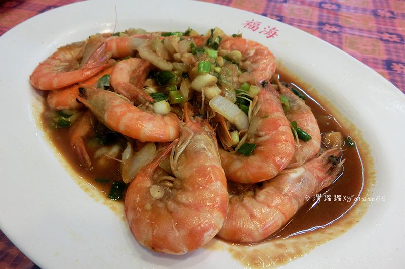 東港華僑市場 福海 海鮮熱炒 蒜蓉蝦