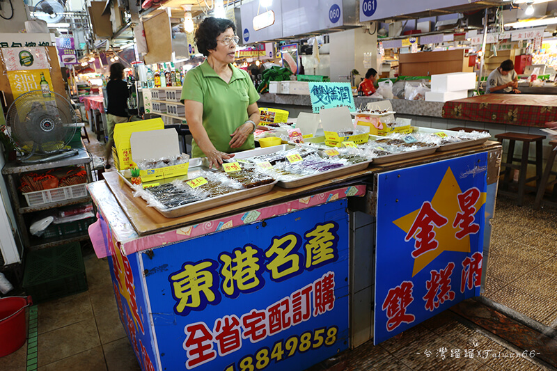 東港華僑市場,雙糕潤,金星雙糕潤
