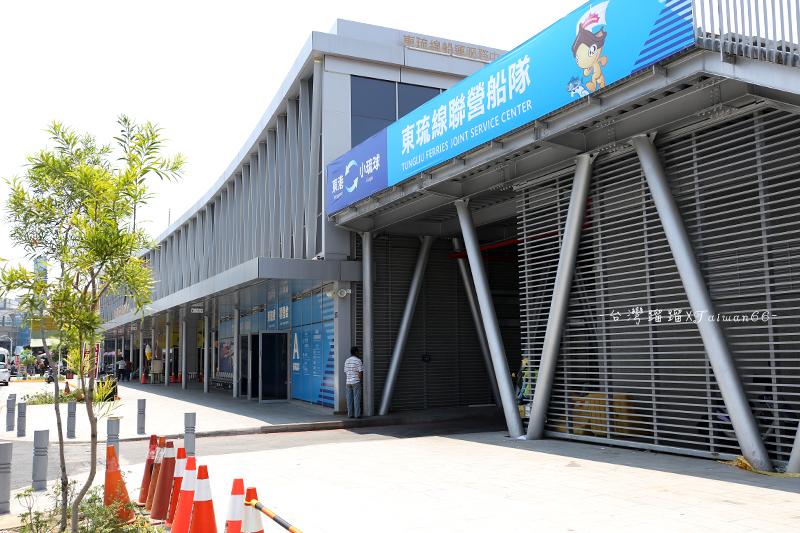 東港,東琉線船運服務中心,前往小琉球買票