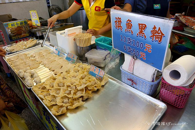 東港華僑市場 上讚旗魚黑輪