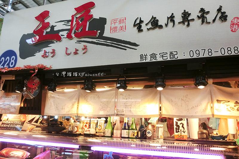 東港華僑市場 王匠