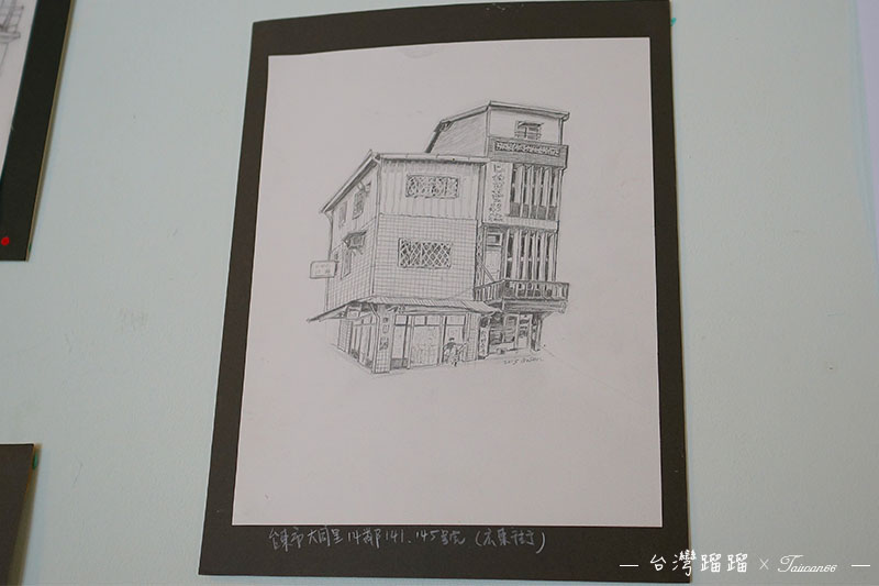 台東藍色日出 (12)
