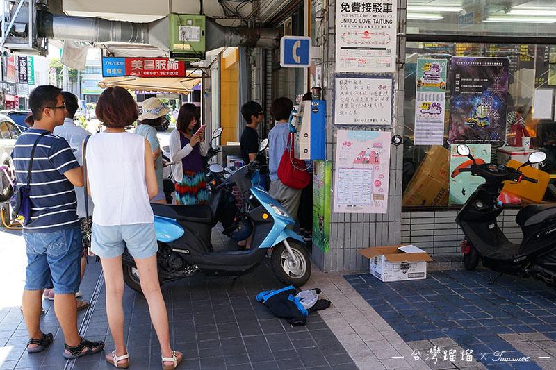 台東藍蜻蜓 (1)