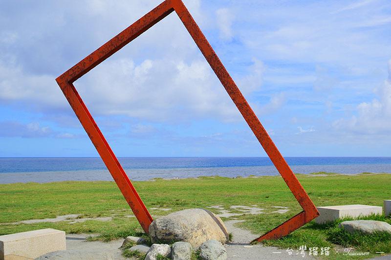海濱公園相框