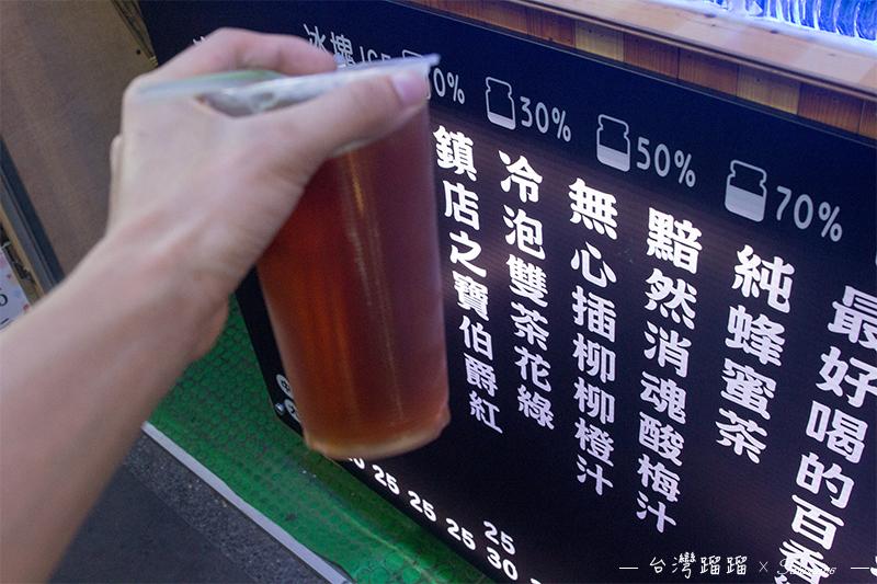 小賴好茶 東大門