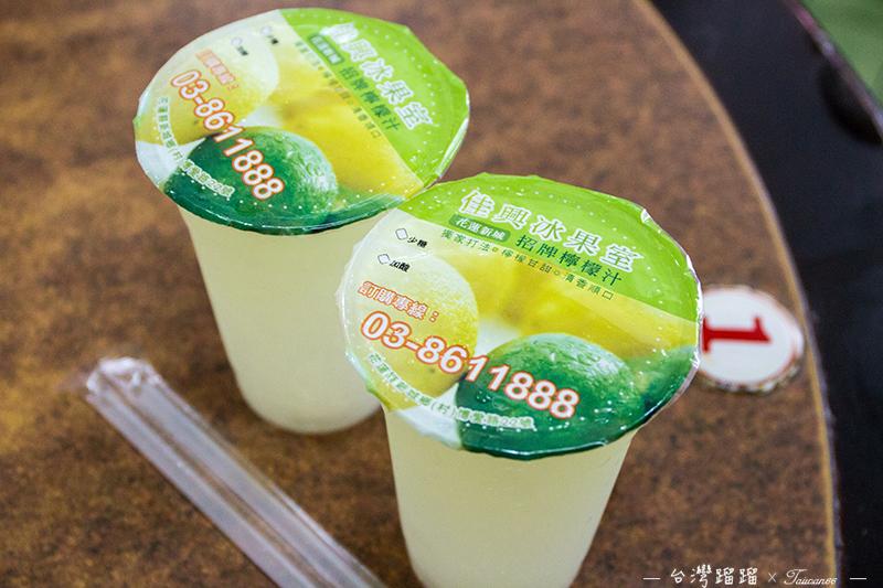 佳興冰果室 (2 - 25)